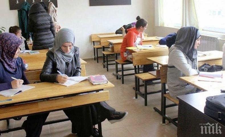 Турция отваря училищата с месец по-късно от планираното