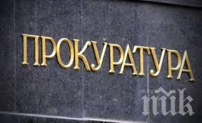 Софийска районна прокуратура внесе обвинение за откраднати камиони