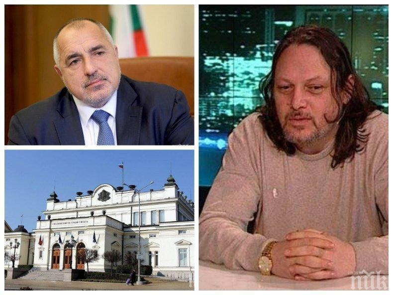 Нидал Алгафари с гореща прогноза за следващия парламент: Борисов е помъдрял, а ГЕРБ пак ще са първа сила