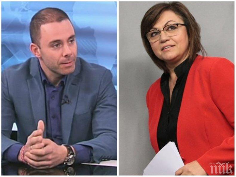 Александър Ненков от ГЕРБ посече БСП за извънредното заседание на парламента: Осем месеца Нинова не е внесла техния бюджет