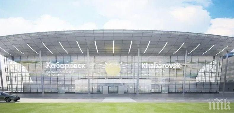 Близо 500 души са евакуирани от летището в Хабаровск заради сигнал за взривно устройство