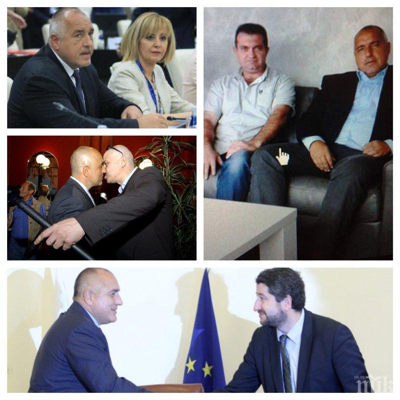 Водачите на протеста - все храненици на Борисов. Върхът е Христо Иванов - Маджото, вицепремиер и министър от ГЕРБ...