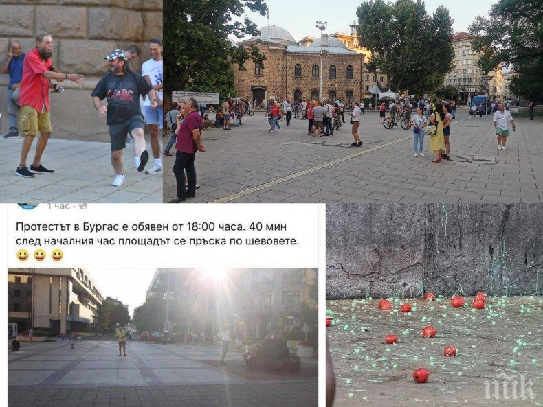 Биреният пуч съвсем се стопи, Бабикян и сие пак хабят домати. Метежът не събра и 10 души в Бургас (СНИМКИ)