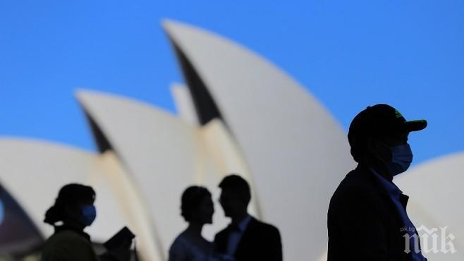 Австралия отчете най-малко заразени с коронавирус за последните 3 седмици