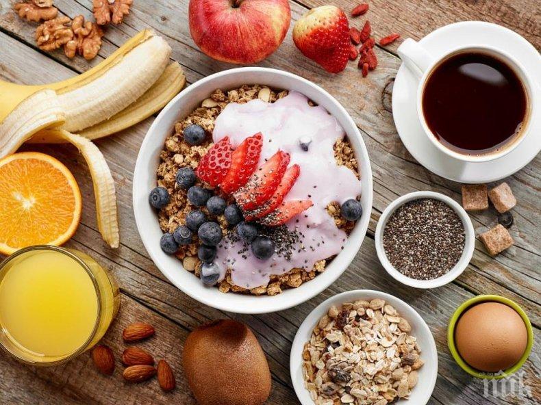 ПОЛЕЗЕН СЪВЕТ: Ето как трябва да закусвате