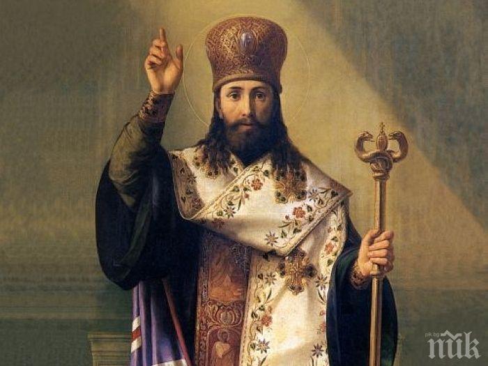 ПРАЗНИК: Честваме един от най-великите светци - със своите подвизи учудил целия свят