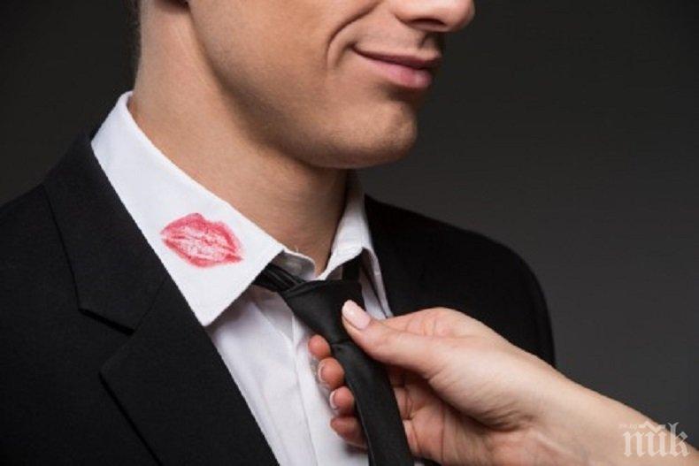 САМО ЗА ДАМИ: Защо не трябва да се срещате с женен мъж?