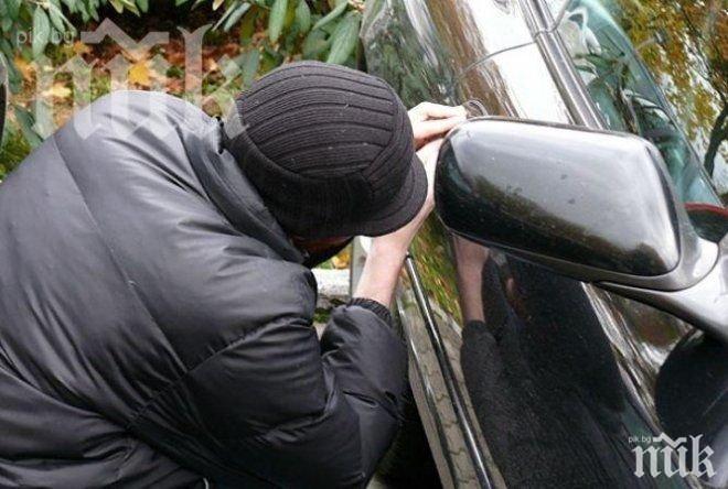 Криминално проявен автоапаш закопчаха в Радомир