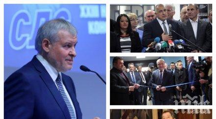 """Лидерът на СДС: Какъв демократ си, щом хвърляш яйца и домати по """"Раковски"""" 134? Протестите са малобройни, преговаряме с ГЕРБ за парламентарния вот"""