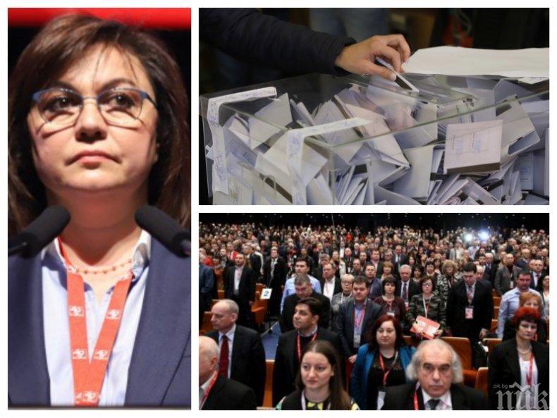 Корнелия Нинова минава през трупове за лидерския пост в БСП: Червените броят до дупка умрелите в редиците си, за да излязат сметките на вота
