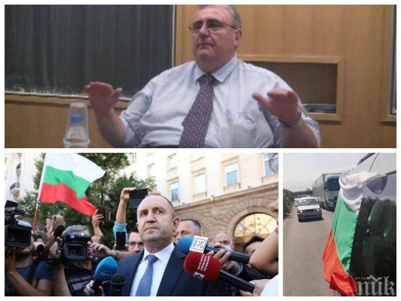Политологът Огнян Минчев: Екстремисти превзеха протестите, около Радев са агресивни проруски лобисти