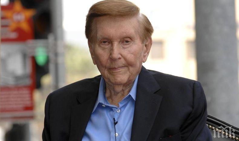 Почина един от най-старите милиардери в света