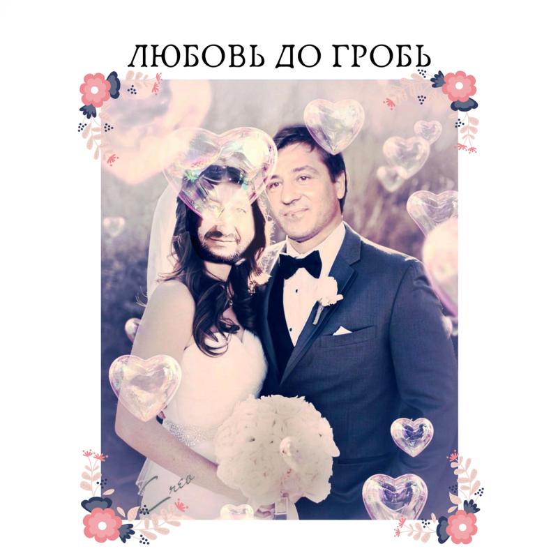 ХИТ В МРЕЖАТА! Маджо и Христо Иванов - ЛЮБОВЪ ДО ГРОБЪ