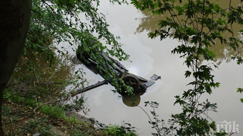 Ето кой е загиналият в река Струма