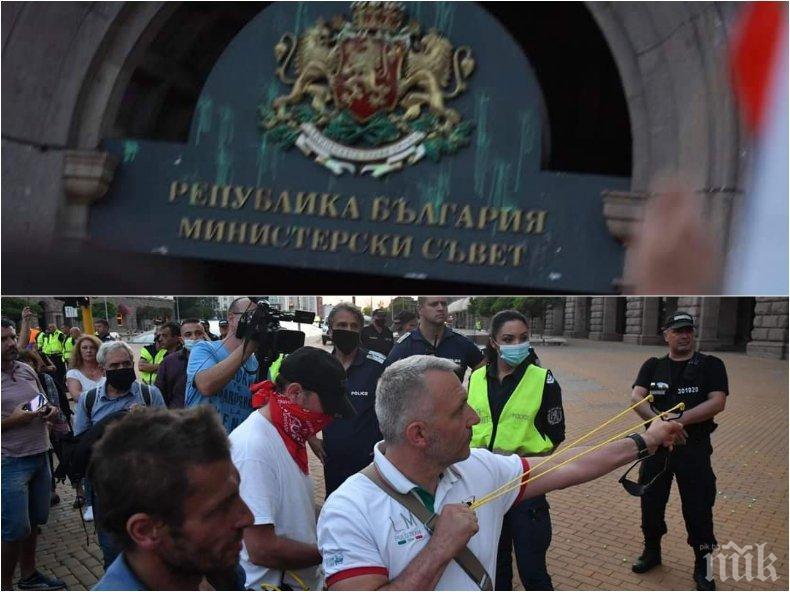 СИГНАЛ ДО ПИК: Хаджигенов и компания петнят герба на България - ето какво предвижда законът за това престъпление