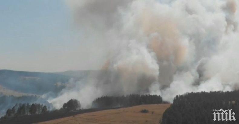 Прокуратурата разследва пожар в Харманлийско