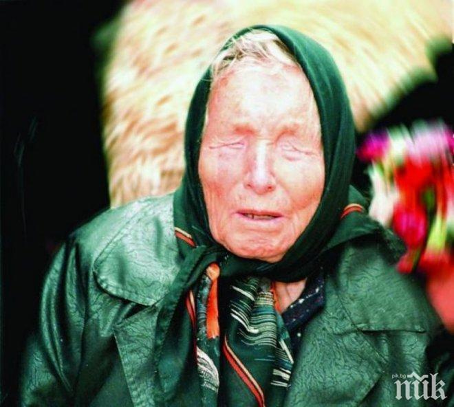 24 години от смъртта на Ванга. Пророчицата предрекла, че иде глад след пандемията