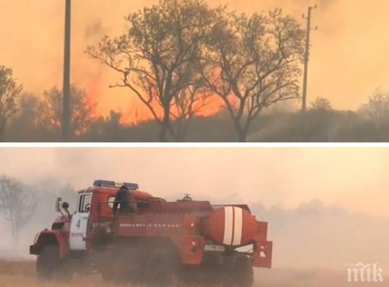 Риск от пожари в 13 области на страната