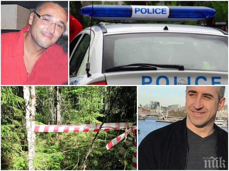 МИСТЕРИЯ В ДУПНИЦА! 13-и ден търсят Янек Миланов, изчезнал след среща с гард №1 на Братя Галеви. 32-годишна жена открита мъртва край града, полицията се видя в чудо