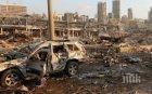 ФБР влиза в разследването за взрива в Бейрут