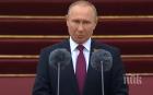 Владимир Путин иска спешни разговори за Иран