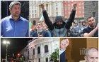 """МЕТЕЖНИЦИТЕ В ДЕЙСТВИЕ: Брутални атаки на тролове срещу Фейсбук групата """"Не подкрепям протеста!"""" - бабаитите на Христо Иванов и Румен Радев плашат и със саморазправа и побой"""