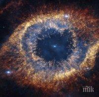 търсене отговор представиха изумителен нов сценарий края вселената настъпи