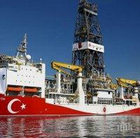 Ердоган се озъби: Турция няма да се откаже да проучва газовите находища в Средиземно море