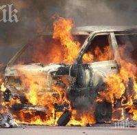 ТЕРОРИЗЪМ: Взрив избухна в хотел в Сомалия – има загинали, десетки са ранени