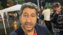 Лъсна лицемерието: Христо Иванов пръв се уплаши от Велико Народно събрание и промени в Конституцията