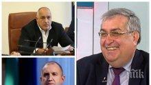 Конституционалистът проф. Близнашки: Борисов ускори хода на политическите събития