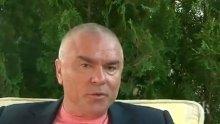 """Марешки и """"Воля"""" с официална позиция по предложението на премиера Борисов"""