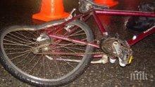 Момче офейка и се покри - помете с колелото си пиян и го прати в болницата