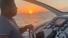 Легендата Роналдо подкара яхта край Ибиса