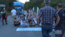 ЖЕСТОКА ГАВРА: 10 души седнаха на пътя за Хаинбоаз - малки деца плачат, болни хора не могат да преминават, затвориха и пътя за линейки