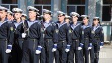 Военно-морското училище прие новите курсанти