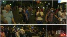 ТЕРОР! Метежниците пак блокират кръстовището на Румънското посолство - реват, че няма полиция да ги пази (ВИДЕО/СНИМКИ/ОБНОВЕНА)