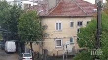 Пороен дъжд в Благоевград, има наводнения