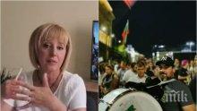 Народът изгони Мая Манолова и Никола Вапцаров от протестите