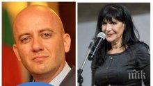 Депутатът Александър Мацурев за атаката срещу Ива Николова: Нападение върху журналист е недопустим акт. Какво мисли за това човекът, който с вдигнат юмрук призова към насилие и безредици?!