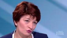 Десислава Атанасова захапа БСП - социалистите нарочно ще бавят свикването на Велико Народно събрание
