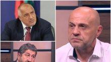 Томислав Дончев разкри ще подаде ли кабинетът оставка, кой ще замести Борисов и припомни късата политическа памет на Христо Иванов-Маджов
