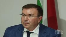 ИЗВЪНРЕДНО В ПИК TV: Здравният министър с последни подробности за парите за здравеопазване в разгара на пандемията (ВИДЕО/ОБНОВЕНА)