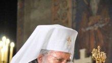"""Патриарх Неофит ще отслужи Успение Богородично в храма """"Св. Александър Невски"""""""