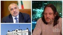 Нидал Алгафари категоричен - Велико Народно събрание е необходимо! Посочи и три възможни варианта