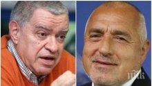 Проф. Михаил Константинов подкрепи Борисов за промените в Конституцията: Броят на депутатите е голям