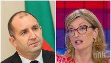 Екатерина Захариева удари юридическото невежество на Румен Радев - обясни защо премиерът има право да свика Велико Народно събрание