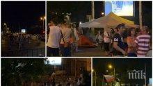 ИЗВЪНРЕДНО В ПИК: Жандармерия измете метежниците пред румънското посолство