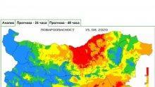 Обявиха опасност от пожари за 11 области в страната (КАРТА)