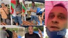 """ЕКШЪН В ПИК: Метежниците заплашиха със смърт столичанин на """"Орлов мост"""": Ще те заколим! Ще те изкормим! (ВИДЕО)"""